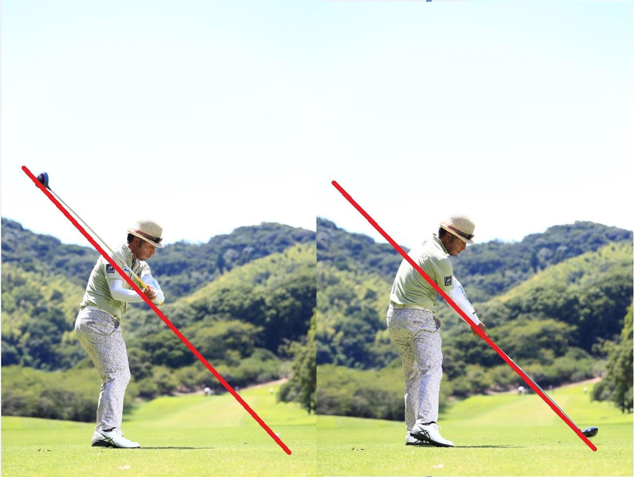 画像: ダウンスウィングの早い段階でインパクトと同じ面の上をなぞるように動くお手本のようなオンプレーンスウィング
