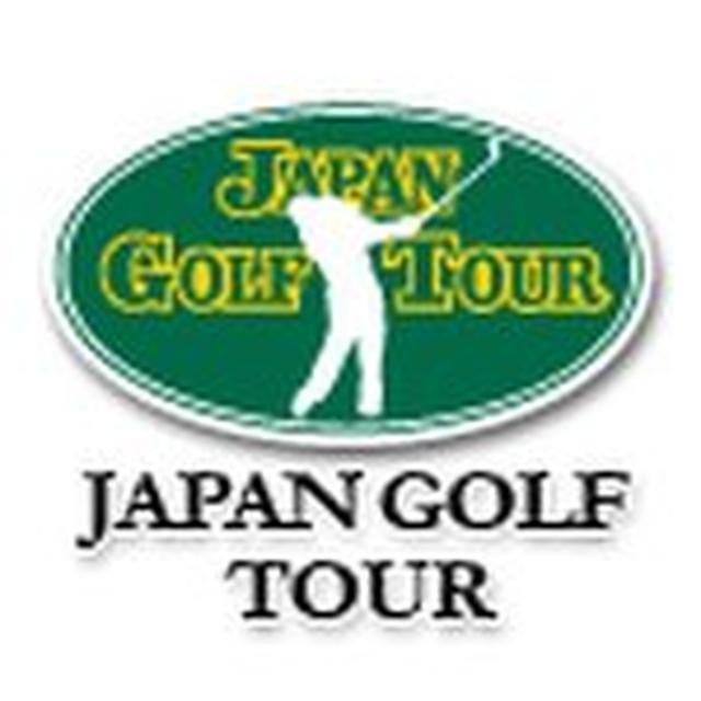 画像: JGTO  男子プロゴルフツアーさん(@japangolftour) • Instagram写真と動画