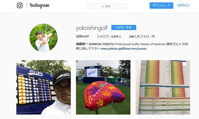"""画像2: 小平、藍ちゃん、キンクミ……みんな""""インスタグラマー"""""""