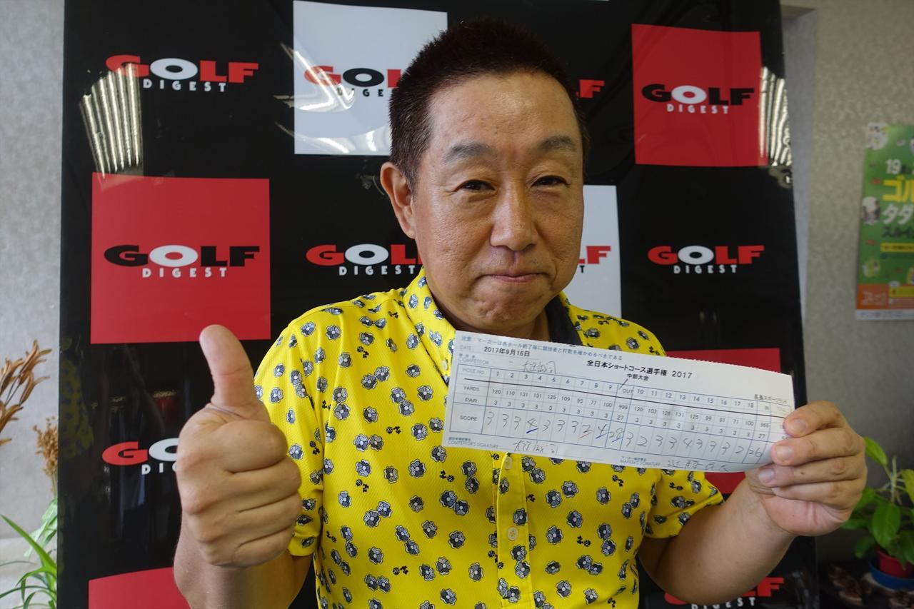 画像: 中部に大沢あり!3年連続の決勝大会進出を決めた大沢誠司さん