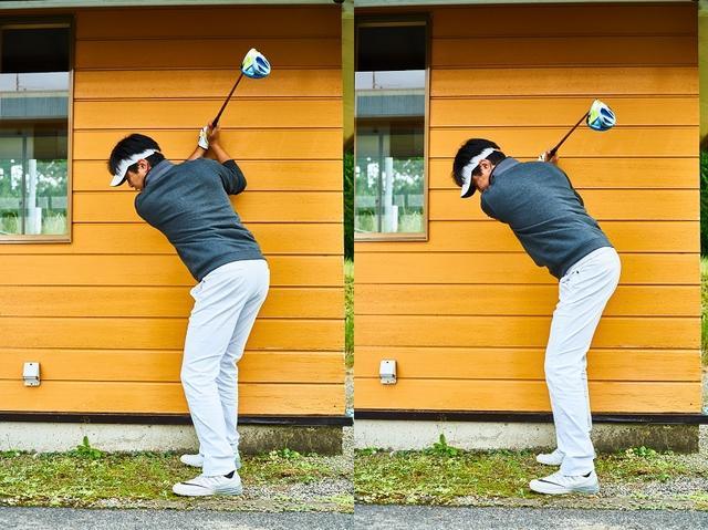 画像: 「壁ドン」トップでのポイントは、足から動かすこと。左足の踏み込みや左ひざ、左腰から動けば、右肩が前に突っ込まず、グリップエンドは真下方向に動く。この切り返しがスライスを消す。