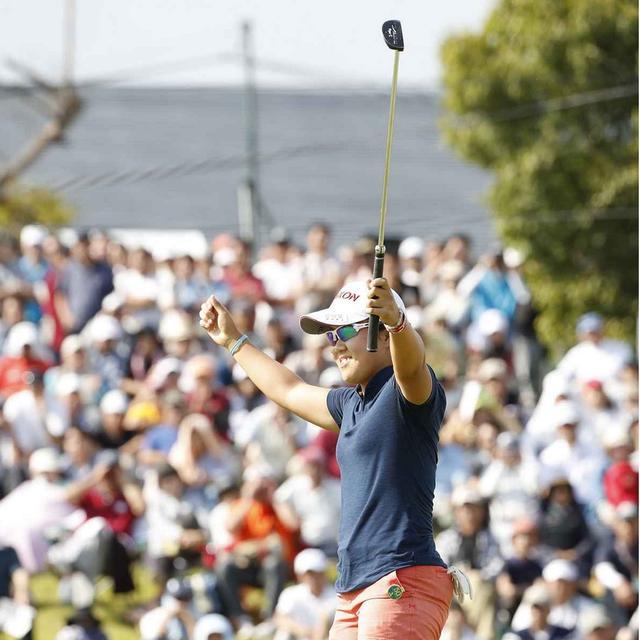 """画像: 畑岡奈紗も、片岡大育も。勝利のための「目標設定」基本の""""キ"""" - みんなのゴルフダイジェスト"""