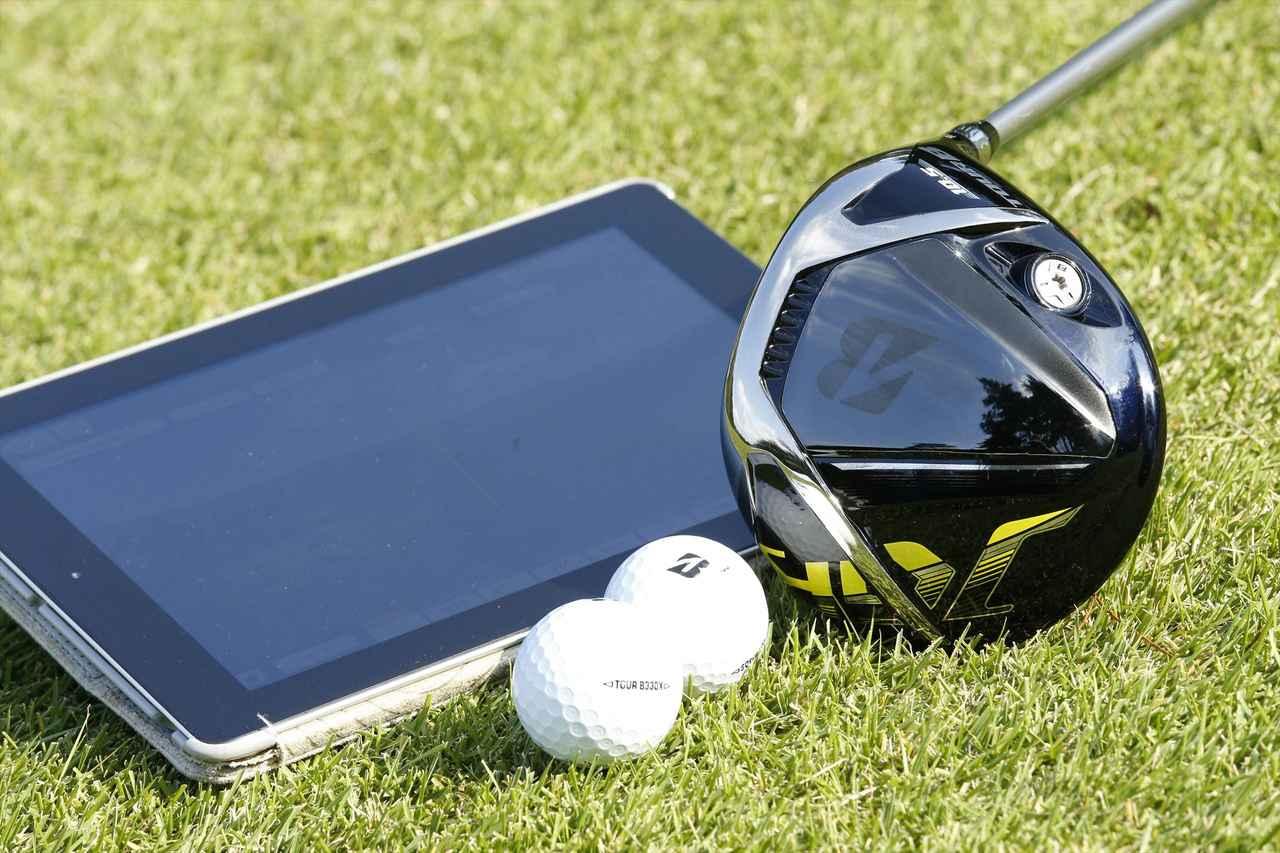 画像: なんだか売れてるみたいだぞ! ブリヂストンのニューモデル「JGR」を打ってみた - みんなのゴルフダイジェスト