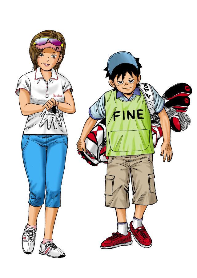 """画像: """"調子なりの距離""""で打ったほうが、きっといい結果になる【伝説の漫画「カラッと日曜」に学ぶマネジメント術 #16】 - みんなのゴルフダイジェスト"""