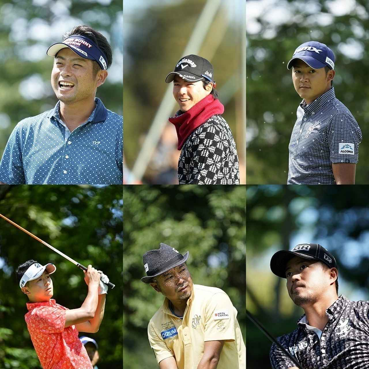画像: 松山英樹不在の日本オープンを制するのは誰だ? - みんなのゴルフダイジェスト