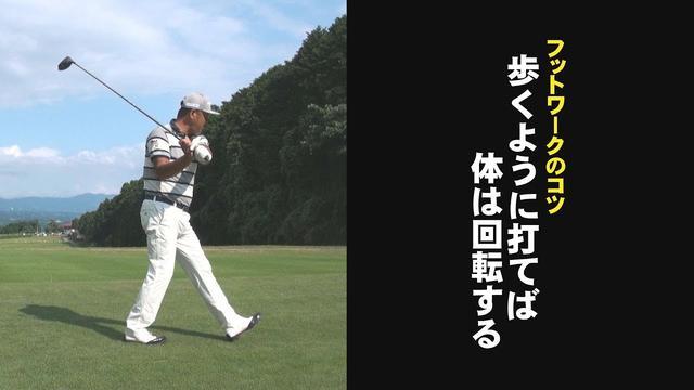 画像: 飛距離アップレッスン⑦【安楽拓也の飛ばし塾】 youtu.be