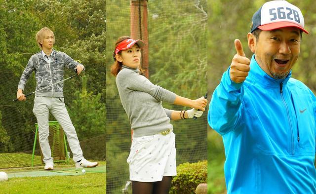 """画像: 左から、昨年チャンピオン生田瑞貴選手、唯一女性参加の高鳥萌選手、""""ポスターの人""""野村タケオ選手"""