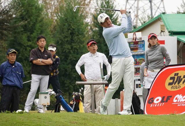 画像: 525名の頂点に立ったのは? 決定! 2017年の「小技日本一」【全日本ショートコース選手権決勝大会レポート】 - みんなのゴルフダイジェスト