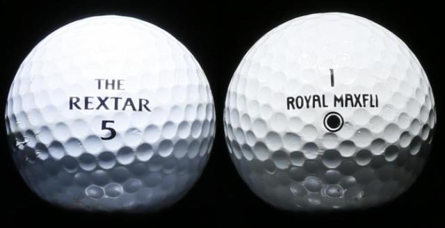 画像: ザ・レクスター(1992~1995年)価格は1個800円(左)とロイヤルマックスフライ(1986~1999年)価格は当初1個800円だったが、後に700円に値下げ