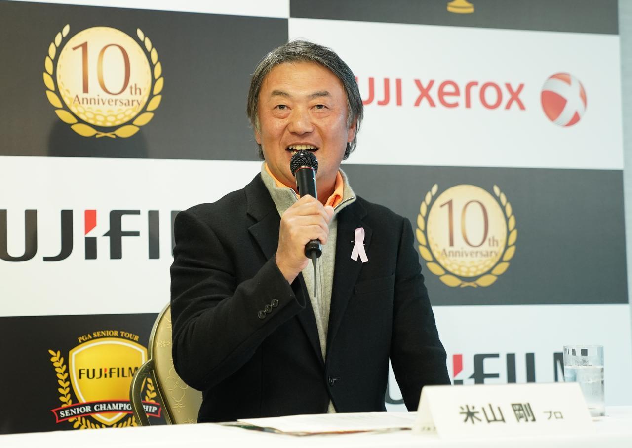 画像: 米山は、2017年は広島シニア、コマツオープンと2週連続優勝を果たした