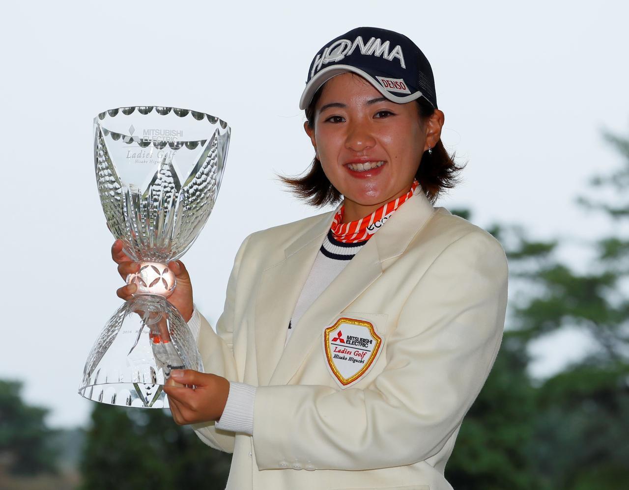 画像: 驚異のフェアウェイキープ率「89.28%」! 初優勝・永井花奈のフェースコントロールの秘密【勝者のスウィング】 - みんなのゴルフダイジェスト