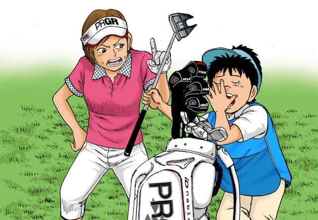 画像: ゴルフは漫画で上手くなる! 伝説の漫画「カラッと日曜」に学ぶマネジメント術 - みんなのゴルフダイジェスト