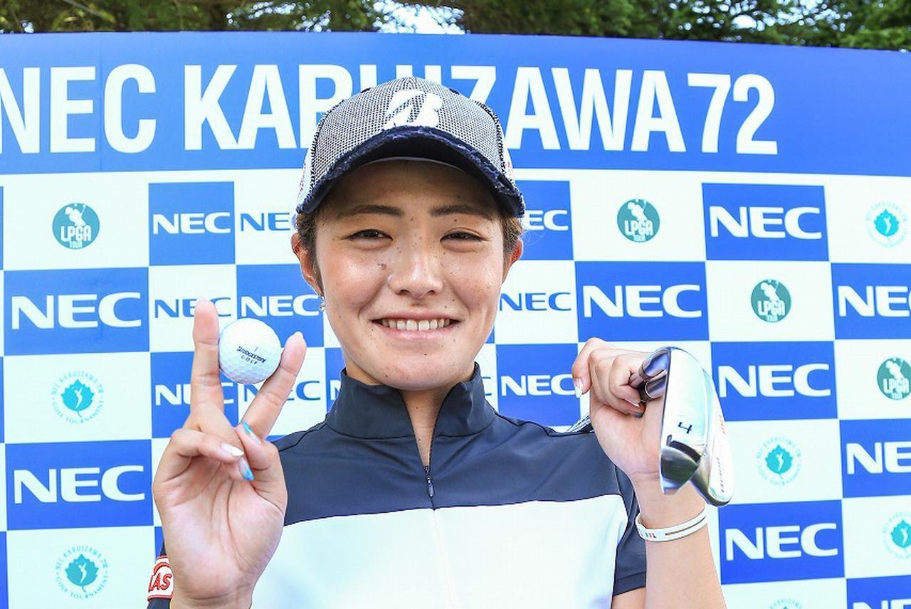 画像: 2015年国内女子ツアー「NEC軽井沢72」2日目、渡邉彩香がアルバトロス(16番パー5)とイーグル(5番パー4)を同一ラウンドで達成