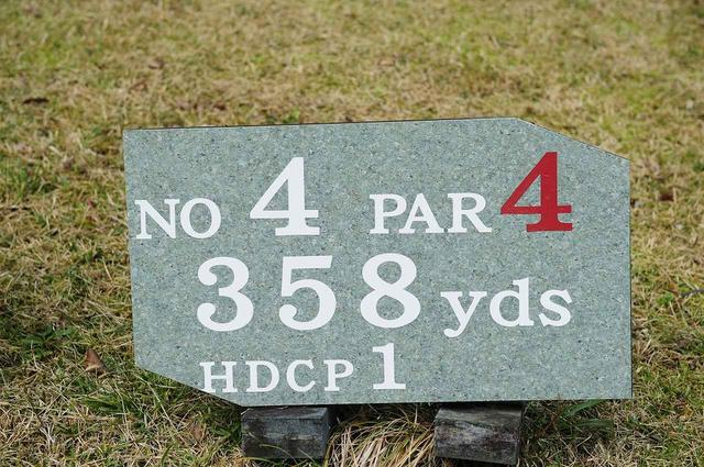 画像: 一般的に251~470ヤードのホールは「パー4」。多くのゴルフ場で、パー4のホールは10ある
