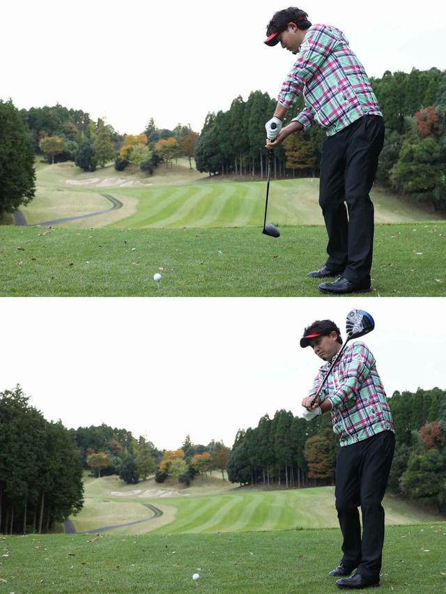 画像: 体を回そうとするとインサイドアウト軌道が強くなりすぎる(写真上)。体は止める意識で、左に振り抜こう(写真右)