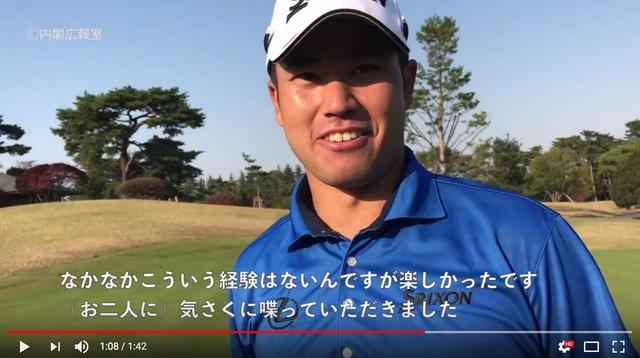 """画像: 首相官邸のYouTube動画にアップされた松山のインタビュー。ラウンド後の""""ホッと一息""""の表情 www.youtube.com"""