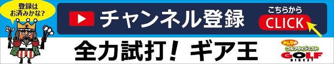 画像: www.youtube.com