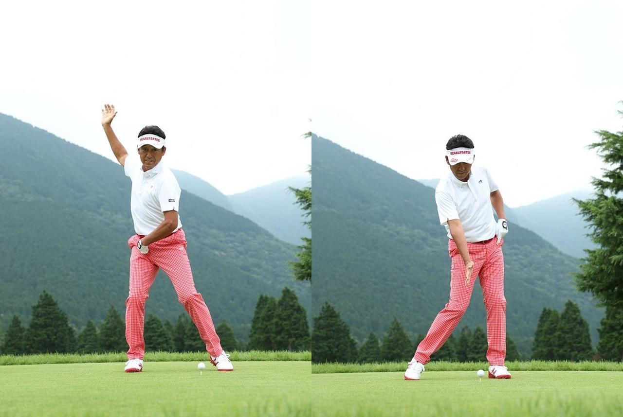画像: バックスウィングでは右の股関節に、インパクト以降では左の股関節にしっかりと乗ることで上下の捻転差が生じ、体がねじれてパワーが溜まる。ひざや腰が左右に流れてしまうと、ねじれは作れないので注意しよう