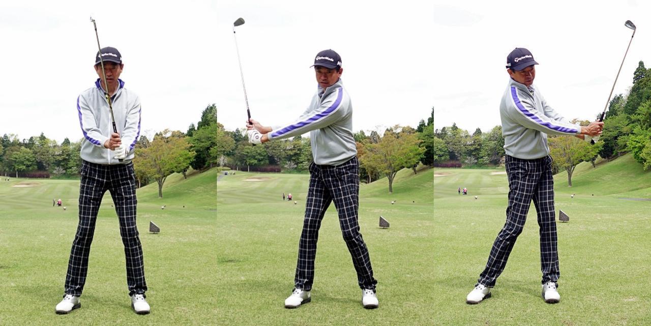 画像1: 手をカラダの正面にキープできると、球がつかまってラインが出せる
