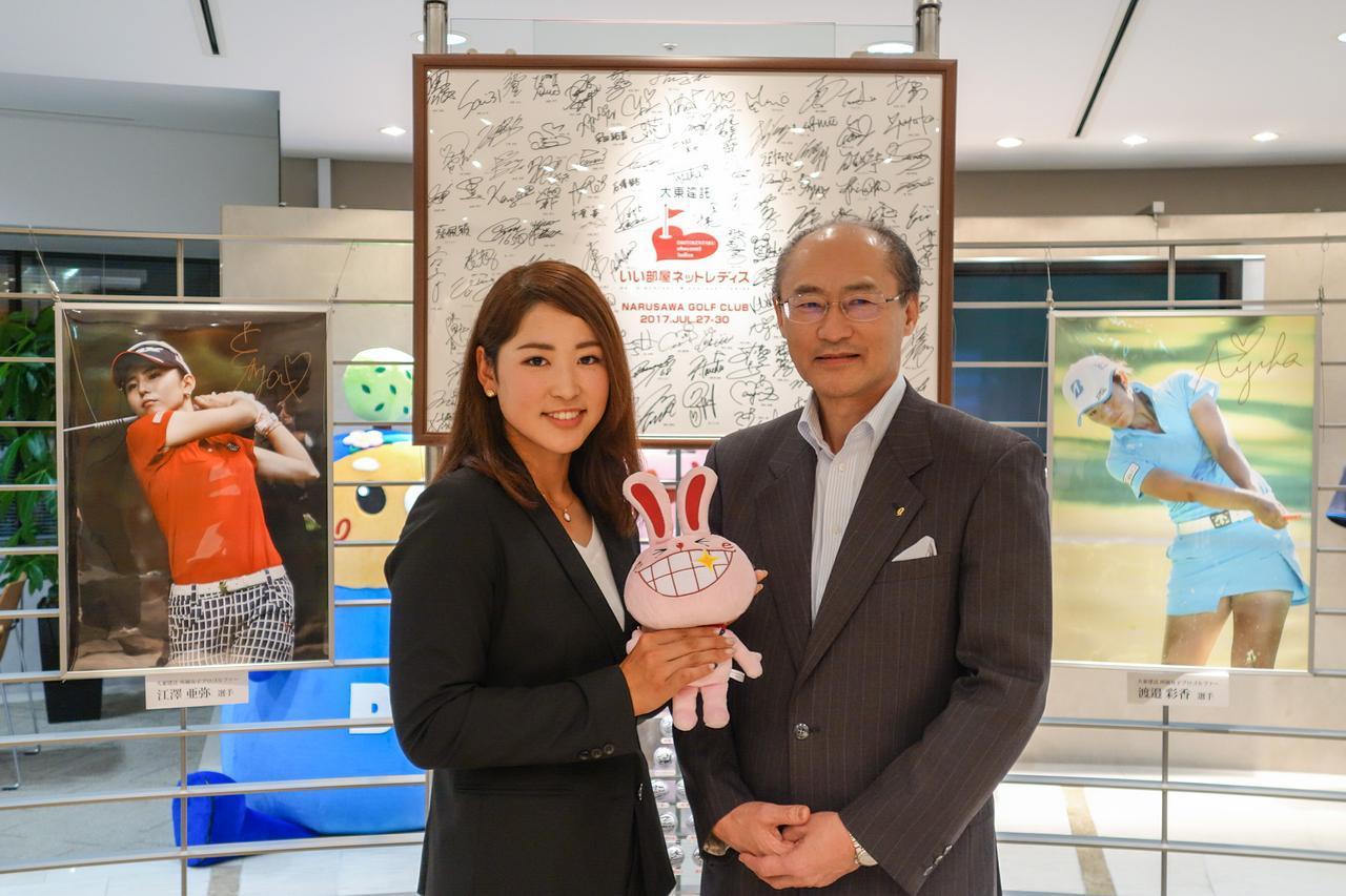 画像: 田村亜矢プロと熊切直美代表取締役社長