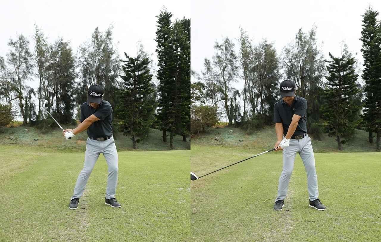 画像: 左が20年前、右が今のダウンスウィング。以前はシャフトをしならせるためにダウンスウィングで過剰な体重移動を行っていた。今、その動きを入れるとタメが強くなりすぎて、逆にシャフトの動きを制御できなくなる。少しの体重移動で十分になった