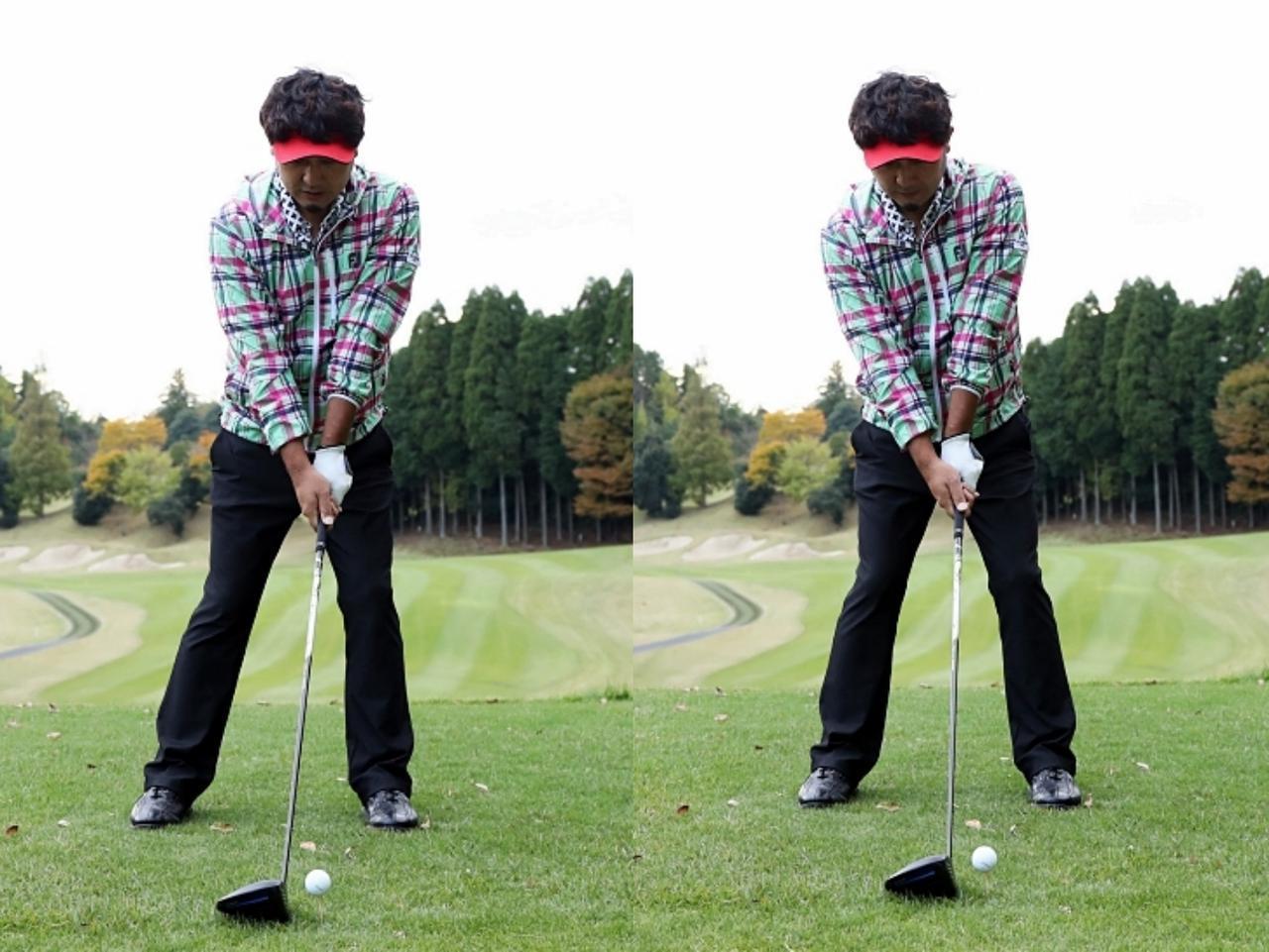 画像: アドレスでボールを真上から見る(写真左)状態になっていないかチェックし、ボールの右側面を見るようにアドレスしよう(写真右)