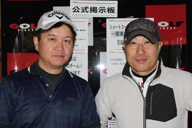 画像: 中山博文選手(右)森一成選手(左)