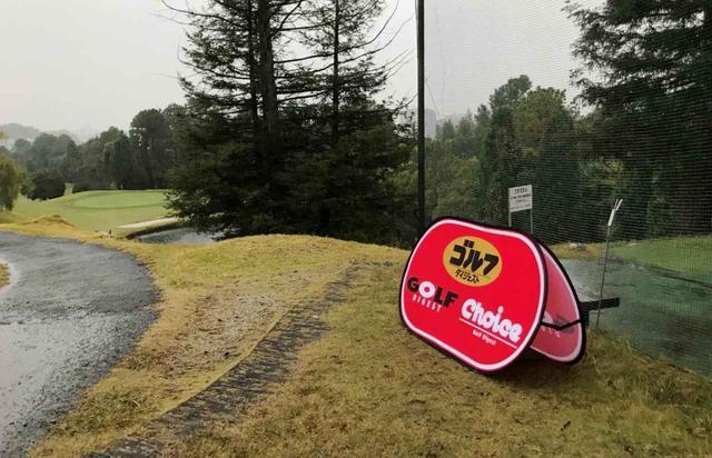 画像: OUT1番 決戦の日はあいにくの雨の中行われた