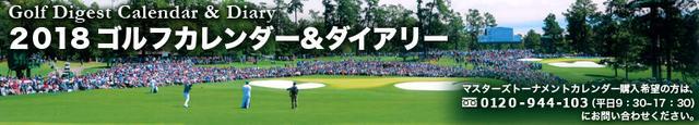 画像: g-pocket.jp