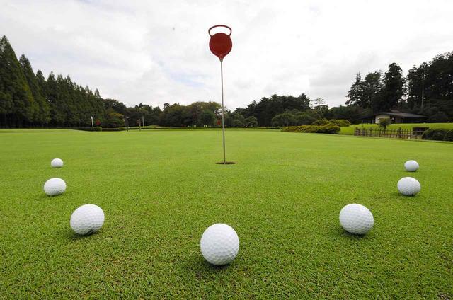 画像: パット数「30」を切る! 朝の練習グリーン徹底活用法 - みんなのゴルフダイジェスト