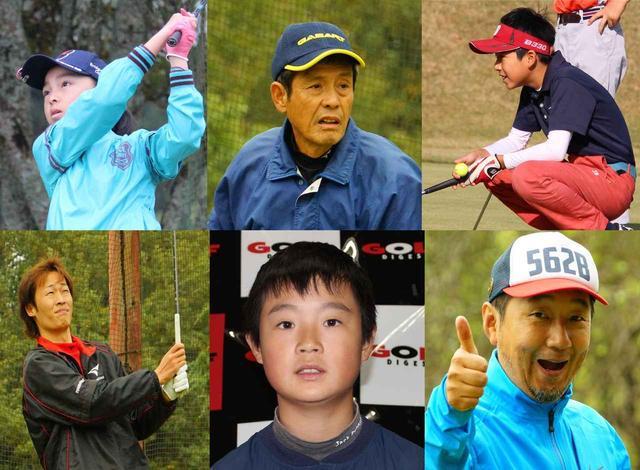 画像: 小技自慢のアマチュアから、ジュニアゴルファーまで。ショートコースの猛者たちが、プロの胸を借りる