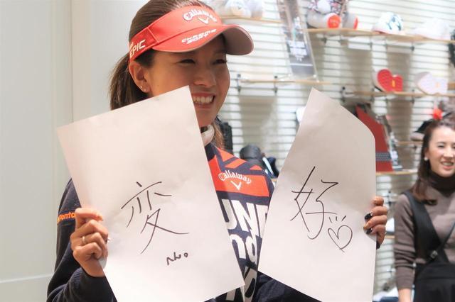 画像: ふたつの漢字を挙げてくれました