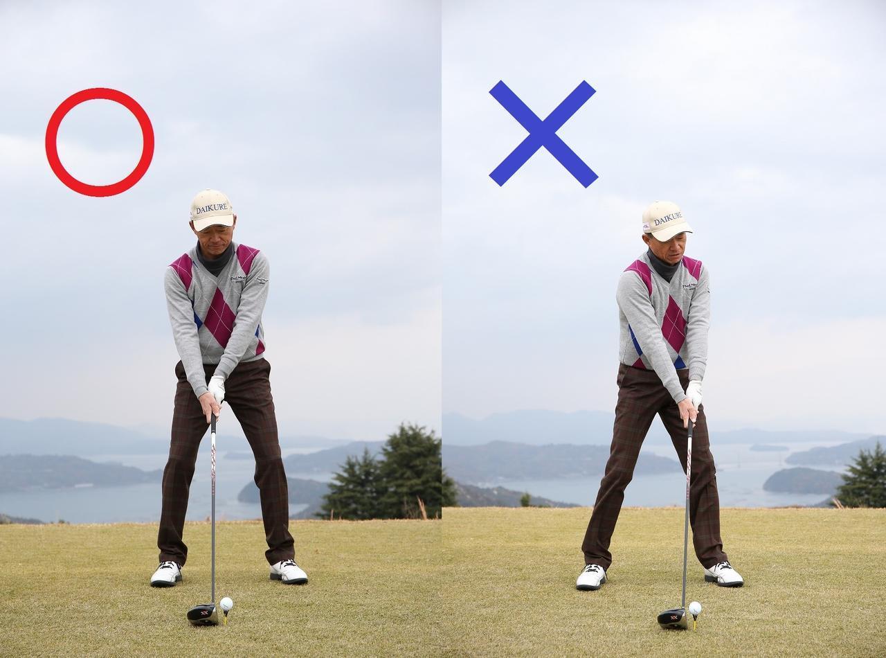 画像: ボールは体の真ん中やや右側に置く。ハンドファーストに構えるとアドレス時からすでに下半身と上半身がずれ、肩が開いた構えになりやすい