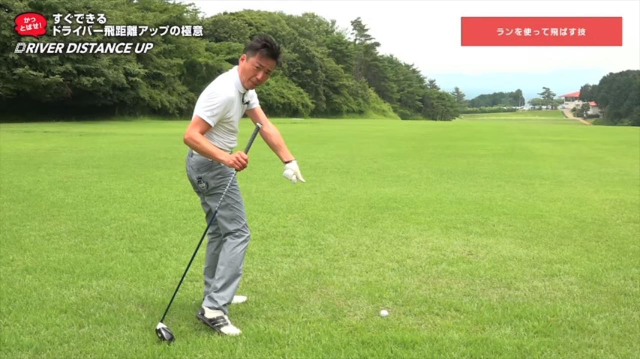 画像: 左手でボールを指すようなイメージでインパクトするとバックスピン量を減らすことができる