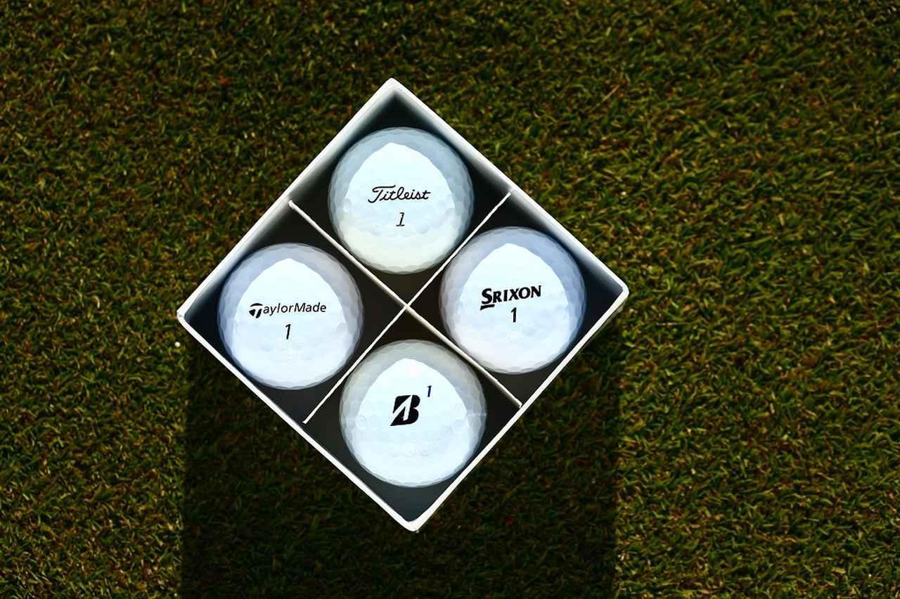 画像: セットAはタイトリスト「プロV1」、スリクソン「Zスター」、テーラーメイド「TP5」、ブリヂストンゴルフ「ツアーB XS」の4種類