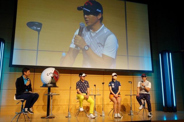 画像: 発表会には契約プロの深堀圭一郎(写真左から2番目)、上田桃子(右から2番目)、石川遼(右)が登壇