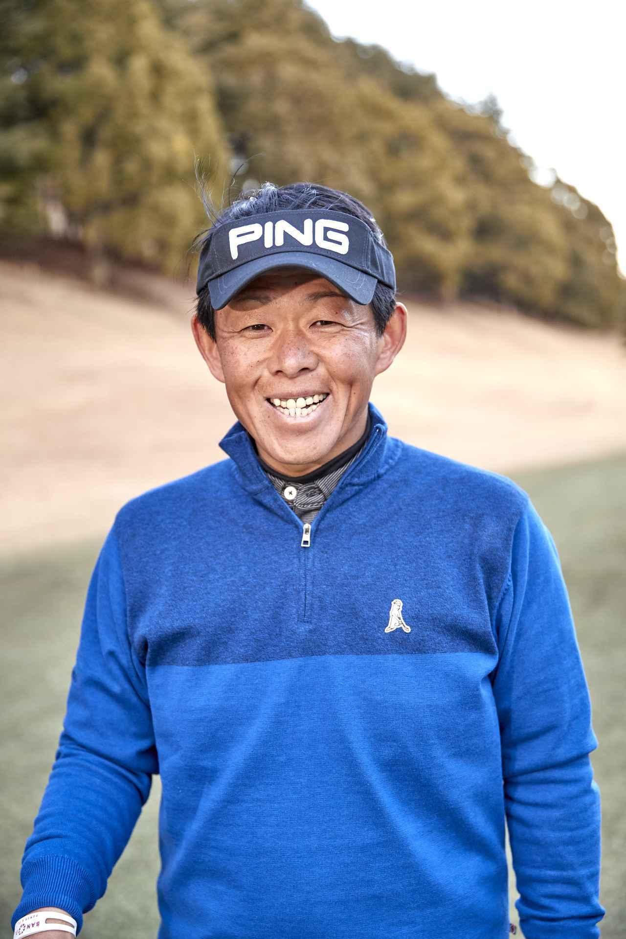 画像: アマチュアゴルファーからレギュラーツアーで活躍するプロゴルファーまで、あらゆるレベルで最適な指導に定評のある小野寺誠プロ。
