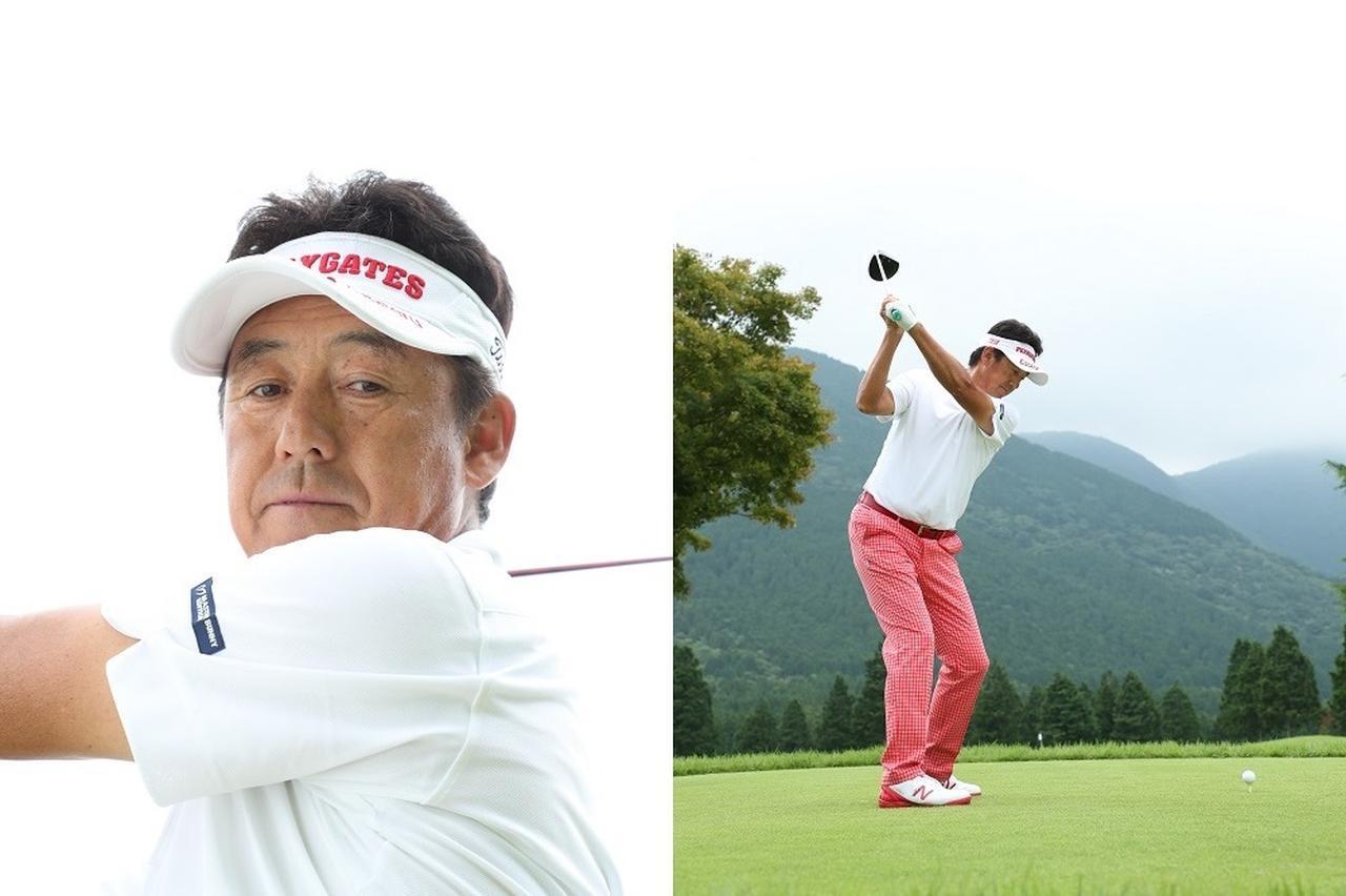 画像: 肩を90度回しあごの下へ(左)、上体の前傾をしっかり保つ(右)