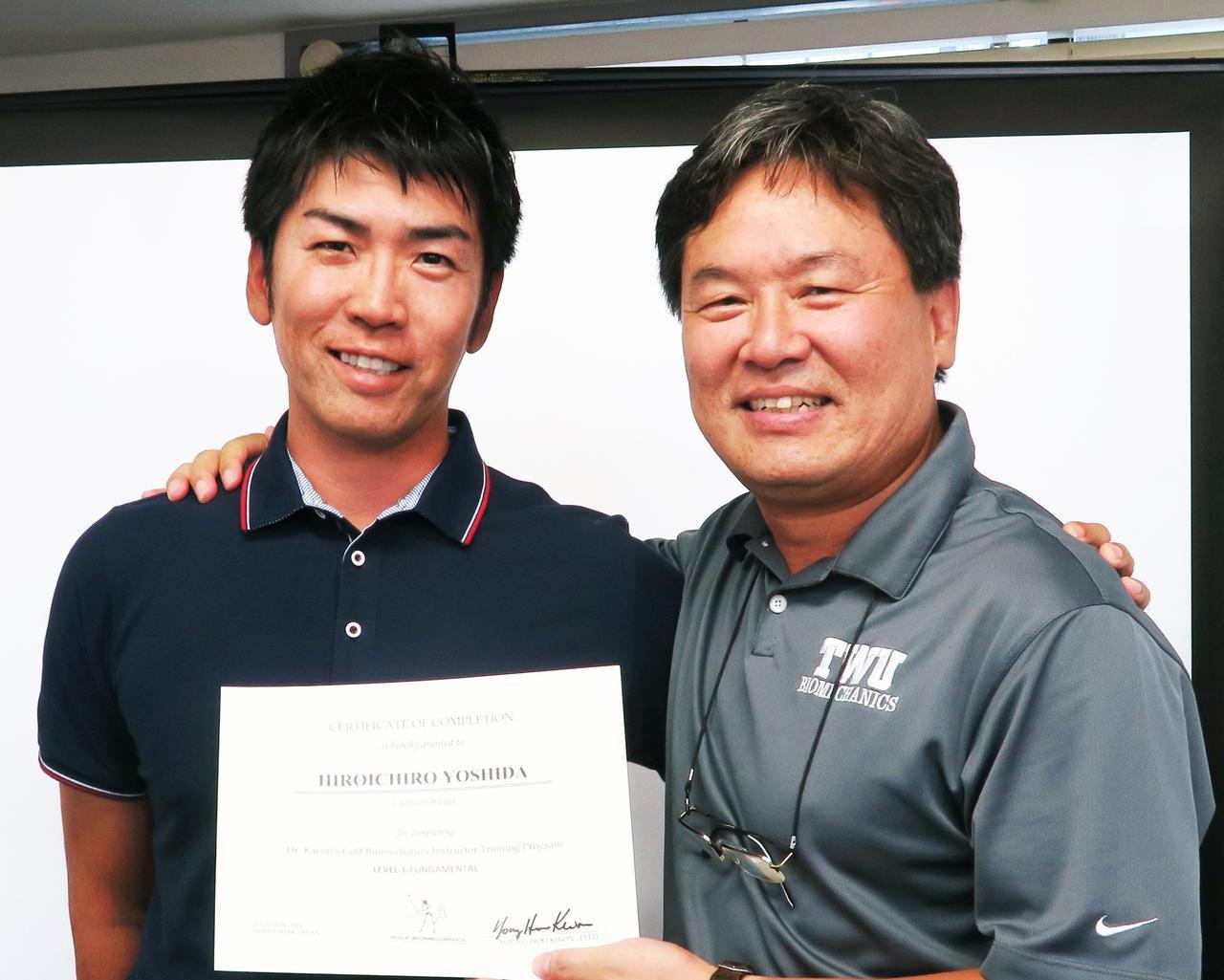 画像: 吉田洋一郎(写真左)とDrクォン教授(写真右)