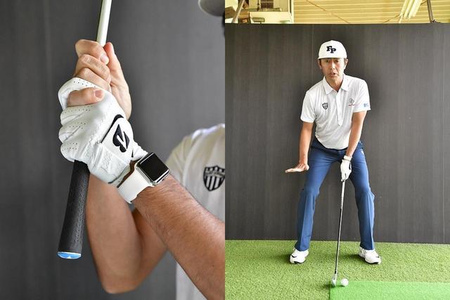 画像: クラブを右手がシャフトにかかるくらい短く持つ(左)、がに股でスタンスをとることで重心が下がる(右)