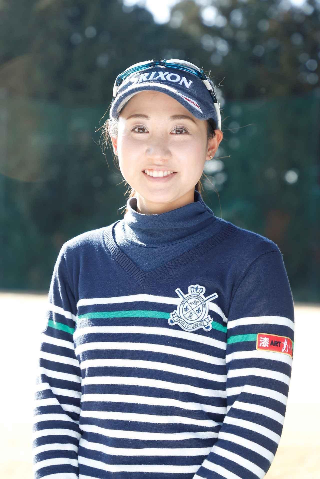 画像: 荒井舞(あらい・まい)、福岡県出身。宍戸ヒルズカントリークラブ所属。父と兄の影響でゴルフを始め、2015年7月にプロテスト合格。2017年の11月に台湾女子ツアー出場権をかけたクォリファイングトーナメントで29位となり、2018年台湾女子ツアー出場資格を獲得。盛り上がる女子ツアーでこれからの活躍が期待される選手のひとりとして注目を集めている