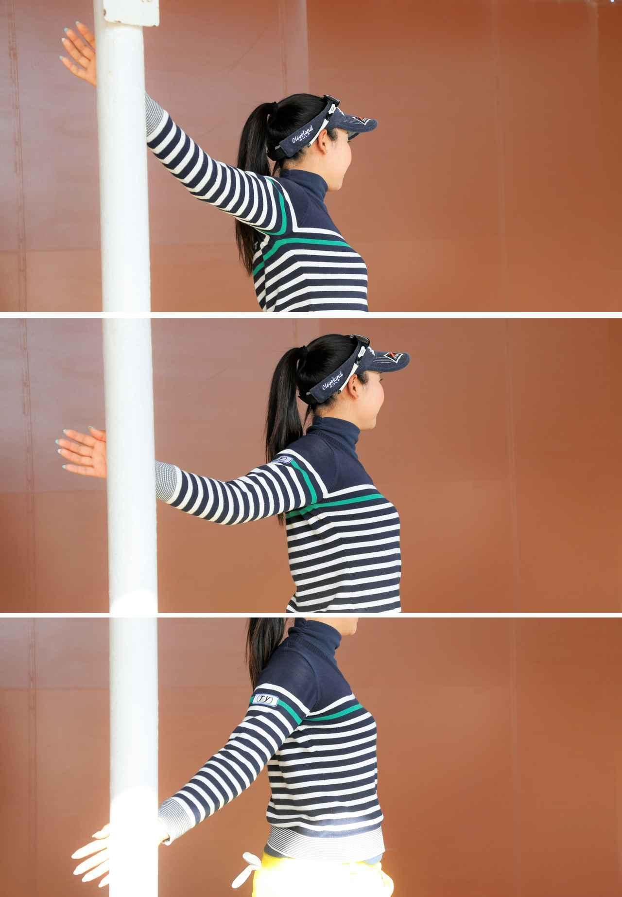 画像: 腕の高さを変えて上・中・下の3パターン、左右各10秒ずつやってみよう