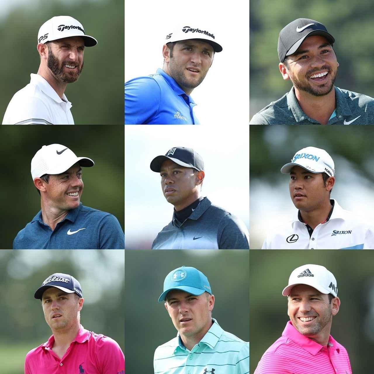 画像: 左上から時計回りにジョンソン、ラーム、デイ、松山、ガルシア、スピース、マキロイ(真ん中はタイガー)。2018年の主役は誰だ!?