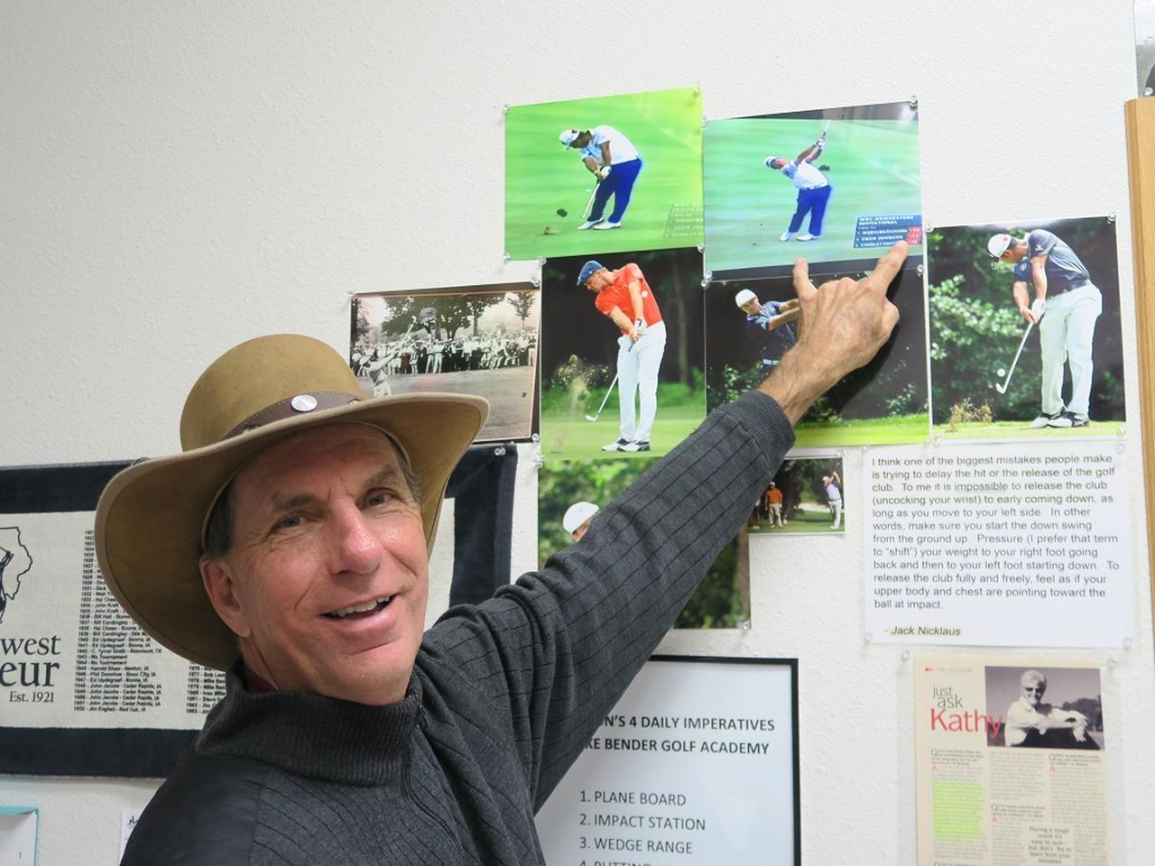 画像: ザック・ジョンソンなどを指導するマイク・ベンダーも松山のスウィングを「基本に忠実」と称賛する