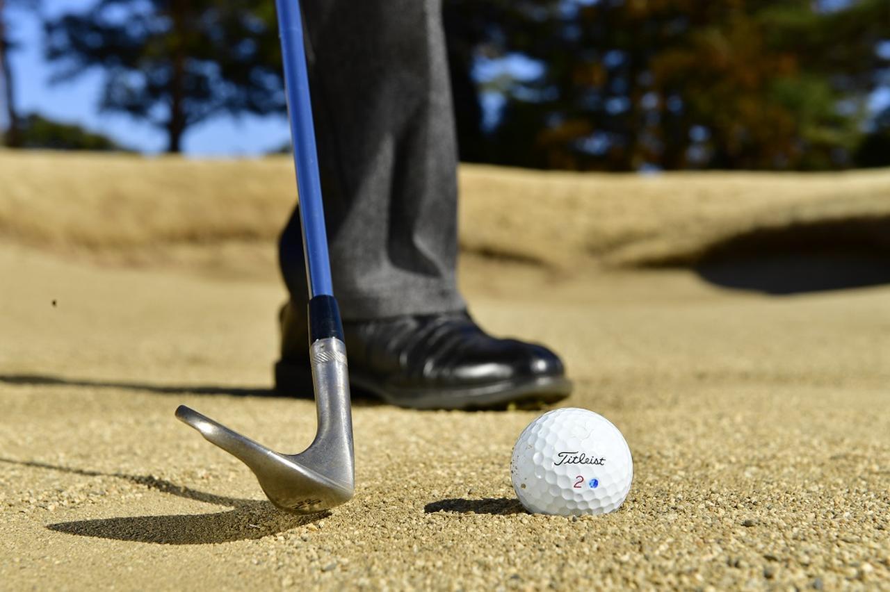 画像: ボールの後ろ10センチを落とし場所にする。「52度のちょい開きなら、10センチ手前でも十分出ます」