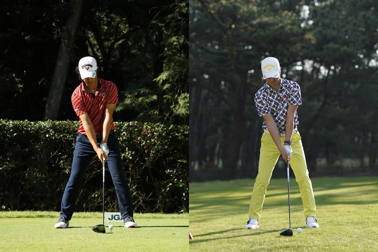 画像: 画像1:スタンス幅の広い2017年10月「日本オープン」(写真左)とやや狭くなった2017年12月(写真右)