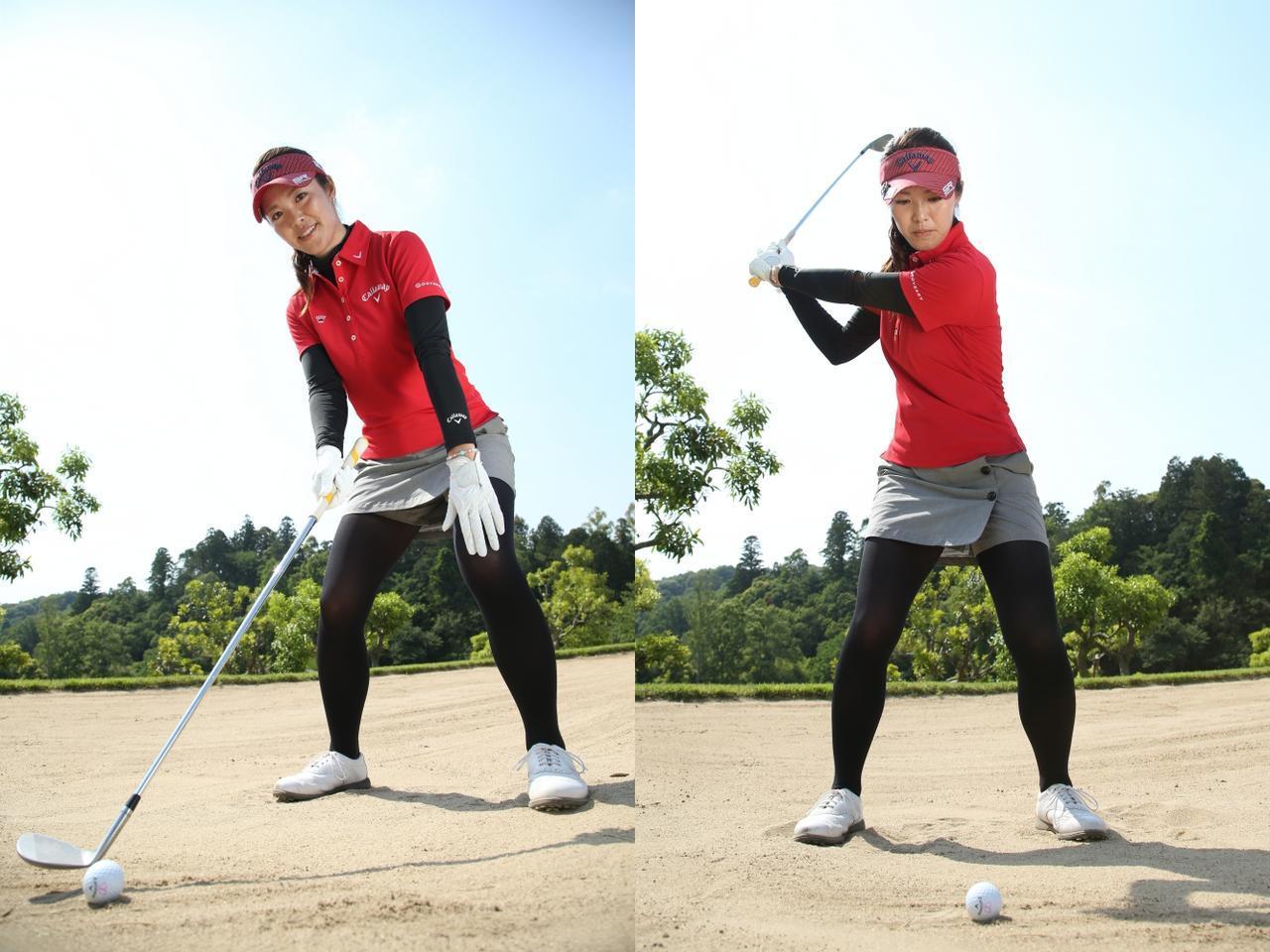 画像: 手がひざに届くくらい重心を下げたら(写真左)、大振りせず小さめのトップで振ろう(写真右)