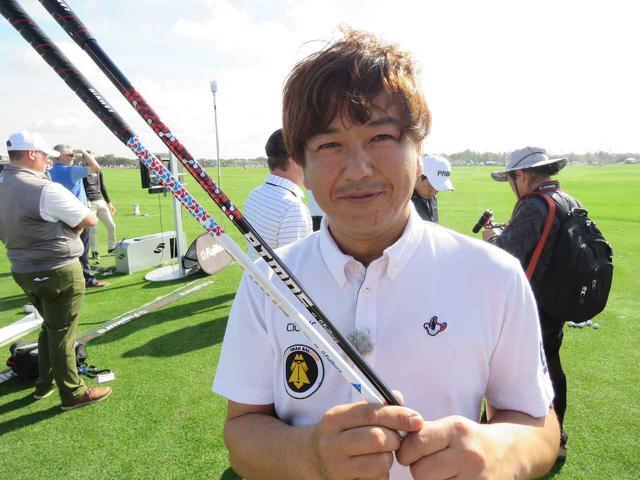 """画像: PGAショーで最新シャフトを""""サルベージ""""する鹿又氏"""