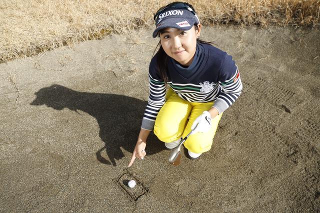 画像: 1万円札の幅の砂ごとボールを飛ばすイメージ
