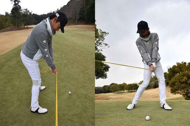 画像: 右隣の人にロープを持ってもらい、ダウンスウィングの練習をしよう。お腹に力を溜める意識を持つのがポイントだ